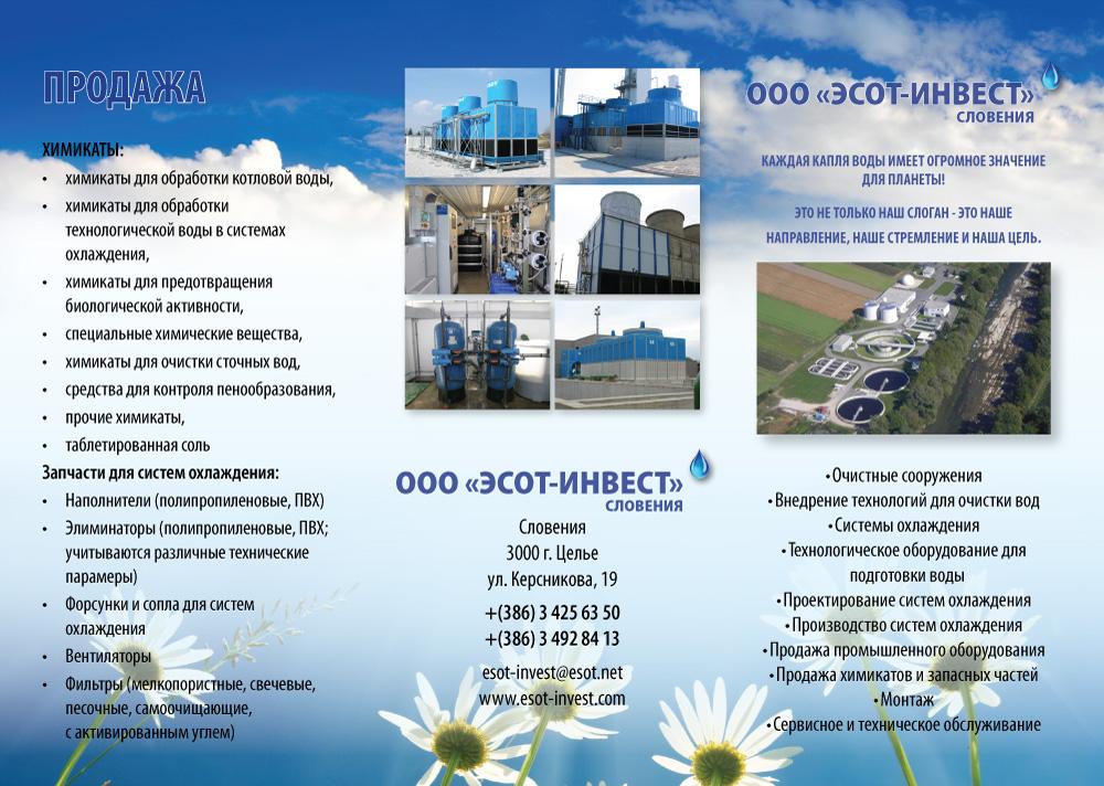 LETAK-Ukrajina-2